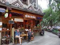 雲南のカフェ - Da bin ich! -わたしはここにいます-