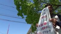 戦争と新自由主義を止めることがテロ・難民をなくす道 - 広島瀬戸内新聞ニュース(社主:さとうしゅういち)