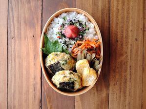 4/24(月)磯辺チキンバーグ弁当 - おひとりさまの食卓plus