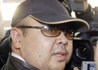 金正男(キム・ジョンナム)さんの「耳」 / 比較画像 - 「つかさ組!」