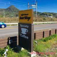 Cafe&Resort🌅サンセットミラージュ☕ - おひるね日和