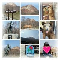 2017年4月 うまいっしょ北海道二日間の旅♪その2 - コグマの気持ち