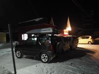 2017.01.04 ジムニー北海道の旅28芦別でガタタンラーメン - ジムニーとカプチーノ(A4とスカルペル)で旅に出よう