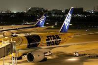 とりあえず C-3PO - ken.style-photograph