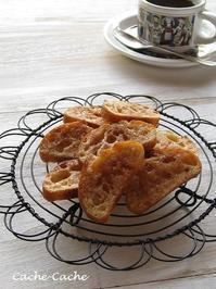 シナモンラスク ~朝食代わりや、小腹がすいた時のおやつにも♪ - Cache-Cache+