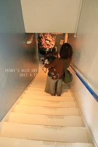 SAKURA*2017 その9(お気に入りのお店で休憩したら桜散歩♪) - FUNKY'S BLUE SKY