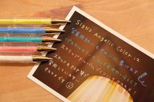 写真に書けるカラーペン - インキュテックブログ