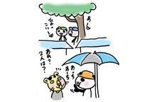手作り市_出店報告 上賀茂4/23 - こまログ