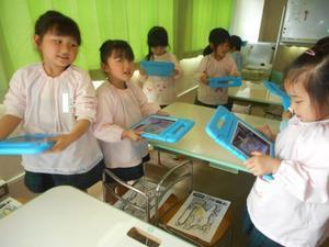 4月24日(月)kits - ともべ幼稚園 「ひろばの出来事」 <笠間市(旧友部町)>