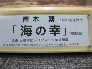素晴らしいものをいただきました! - 館山市立神戸小学校Blog