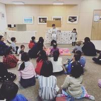 3/27(月)コッコ・さん2部(開催終了) - おやこ英語絵本の会 「あじさい」