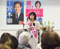ぜひ実現したい東京都心身障害者医療費助成の拡充 - こんにちは 原のり子です