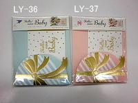 Hello!new Baby ポップアップカード - ichioshiのイチオシ!
