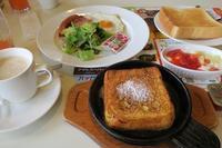 <朝食>『ガスト』 <昼食>『アミーゴ』 <夕食>新玉ねぎの肉巻きカツ - さとごころ