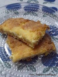 Торт творожный и лимона - これ旨いのか?