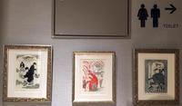 トイレのタイルー伊東屋K.Itoya個展半分過ぎました - +P里美の『Bronze & Willow』Etching note