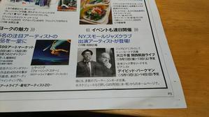 大江千里関西凱旋ライブ。 - HOSUMIの美しく楽しい毎日