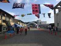 香住ジオパークフルマラソン - 村岡で勇者になるまでの記録