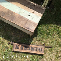 静岡に行ってまいりました 5th stage act.2/karinto - 「京都でアップサイクル」府道19号線  かりんとう