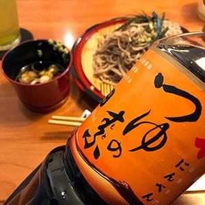 「にんべん」の『つゆの素』にした。出汁のかつお節も。カンブリア宮殿観てからね。 - Isao Watanabeの'Spice of Life'.