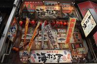 店構え - Ryu Aida's Photo
