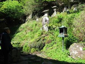 両子山郡境尾根コース  2017年4月23日(日) - じなしの山歩記と国東半島ミュージアム