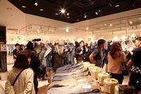 売り場面積は銀座最大。開業初日にそのショップ、レストランを見て、屋上庭園を歩きました(GINZA SIX) - 旅プラスの日記