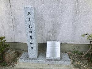 禁門の変①(『幕末』) - 気ままに江戸♪  散歩・味・読書の記録
