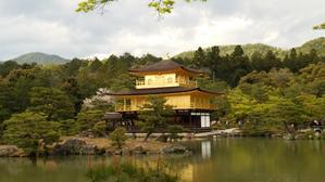 50年ぶりに 金閣寺 - boonriver story