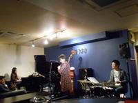 4月25日(火) - 渋谷KO-KOのブログ