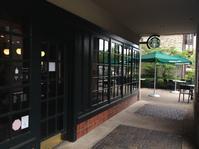 Starbucks Reserve-Clover Brewed という等級のお店 - 幾星霜Ⅱ