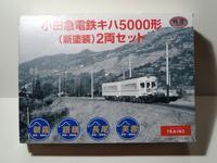 鉄コレ 小田急キハ5000 - 燕雀鉄道白津機関区活動日誌