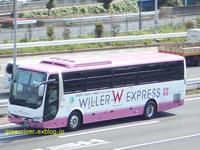 WILLER EXPRESS 北信越 1247 - 注文の多い、撮影者のBLOG