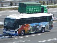 JRバス関東 1106 - 注文の多い、撮影者のBLOG