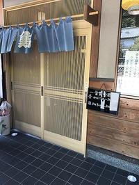 浜昭のランチ - Epicure11