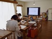 絆*整理収納実践講座|新クラス スタートしました☆ - モノ・コト・人・時間・お金+自然との絆を深める『絆*整理収納アドバイザー』河合善水のブログ