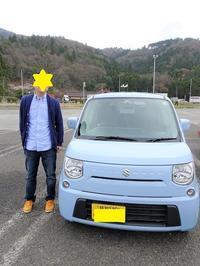 富山へドライブ旅 ~1日目~ - まるの家のごはんと暮らし