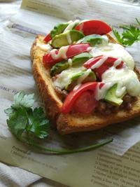 納豆トマトアボカドトーストの朝ごぱん - 料理研究家ブログ行長万里  日本全国 美味しい話