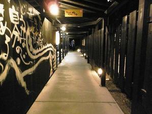 長崎温泉 やすらぎ伊王島 長崎の温泉 - のっちの温泉日記