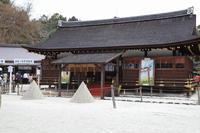 17年桜紀行8.京都編・上賀茂神社その2 - スーさん旅日記