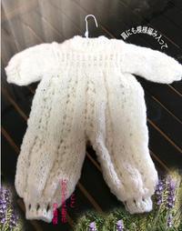 フェルト人形のカバーオール編みました - 作り手とこ