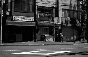 昼日中の飲食店 - そぞろ歩きの記憶