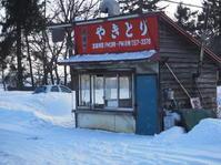 2017.01.05 ジムニー北海道の旅33浦臼のやきとり - ジムニーとカプチーノ(A4とスカルペル)で旅に出よう