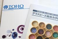 著作本の為の提供商材カタログ - ビーズ・フェルト刺繍作家PieniSieniのブログ
