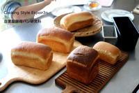2016年自家製酵母パン研究科のまとめ・そして今年も始まります! - 自家製天然酵母パン教室Espoir3n(エスポワールサンエヌ)料理教室 お菓子教室 さいたま