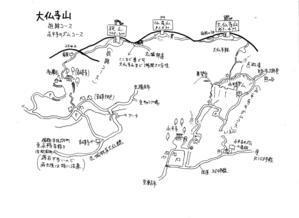 大仏寺山・永平寺ダムから - 福井山歩会