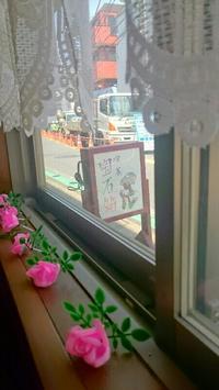 喫茶宝石箱さんに行って来ました ☆*゚ - ダリア日記帳