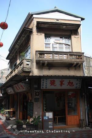 """旅の楽しみは""""つまみ食い""""、ここにあり~臺灣肉圓 - 鴛鴦茶餐廳  いんよんちゃ~ちゃんてぃん"""