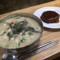 おひとりソウル♪ その12 ハンバーグがサービス!の麺屋さん@望遠 - ハレクラニな毎日Ⅱ
