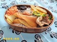 筍と豚のバターポン酢焼き弁当 - まるまる☆弁当